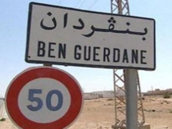 الإسماعيلي سيلعب بتونس تحت شعار لا للإرهاب
