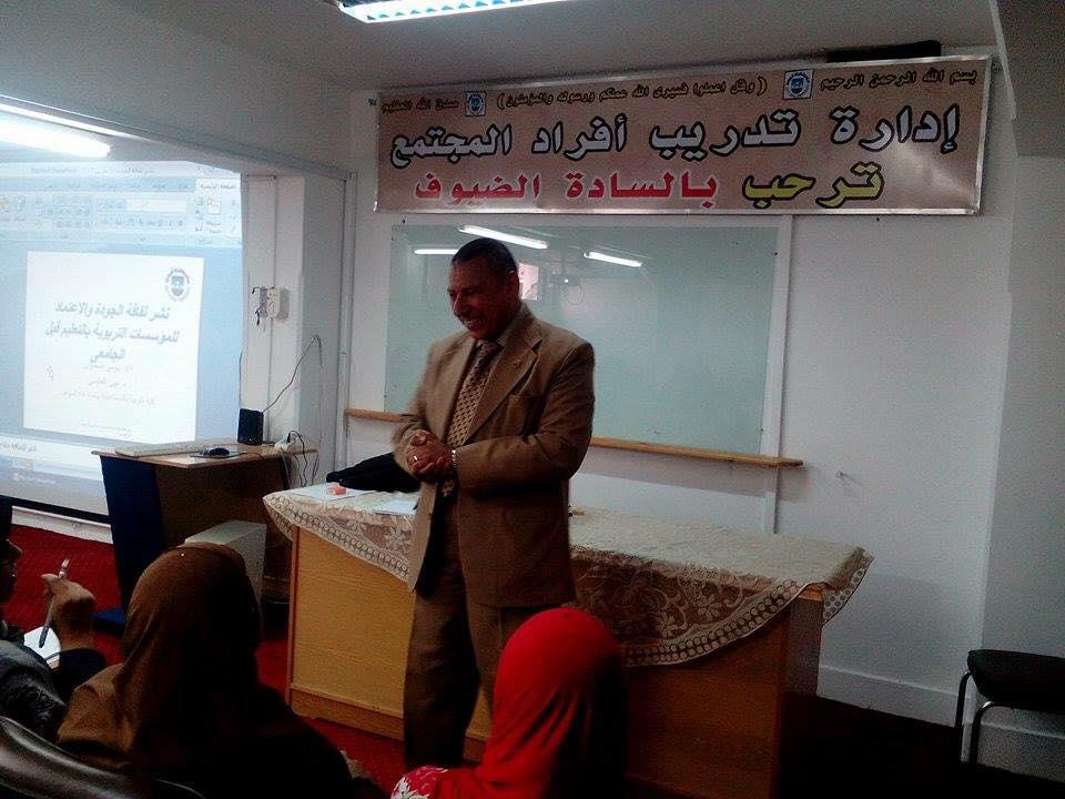 استمرار فاعليات البرنامج التدربيى حول نشر ثقافة الجودة و الاعتماد بالتعليم بجامعة قناة السويس