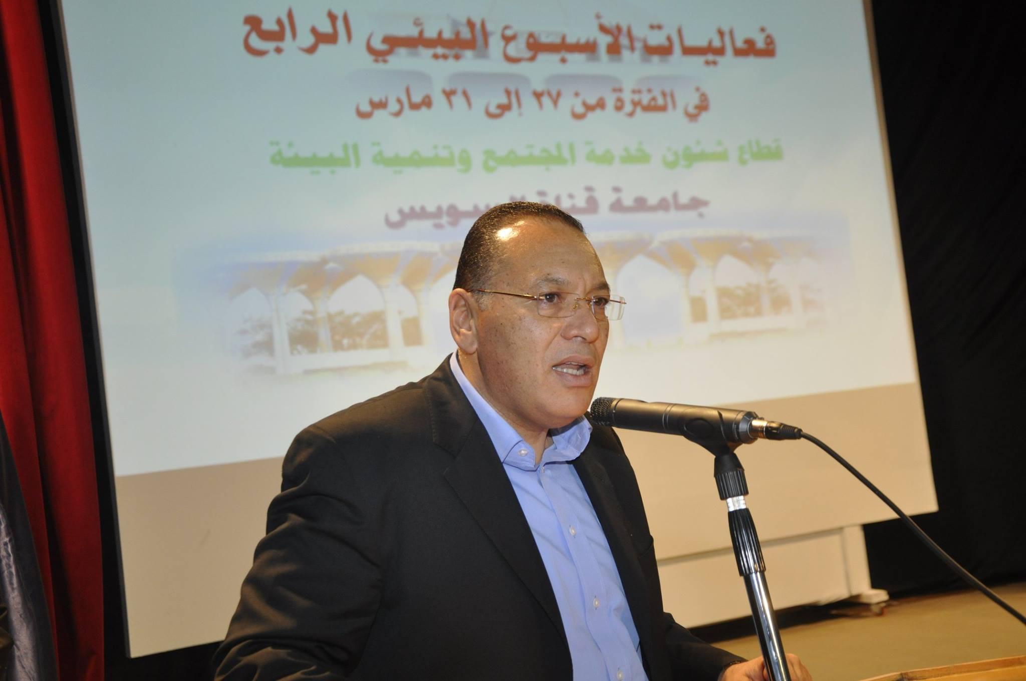 افتتاح فعاليات الأسبوع البيئي الرابع بجامعة قناة السويس