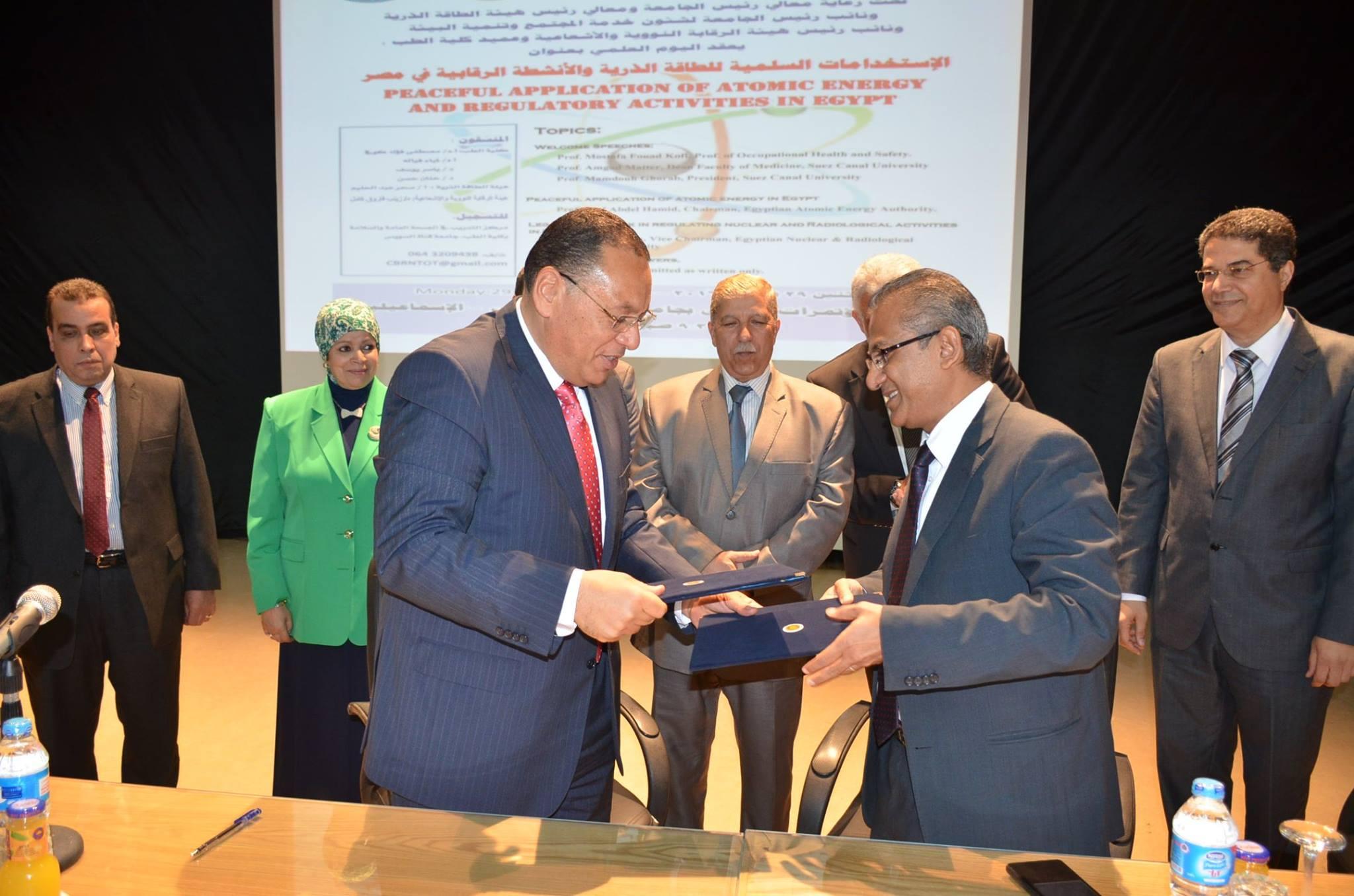 توقيع بروتكول التعاون بين جامعة قناة السويس وهيئة الطاقة الذرية في مجالات التعليم