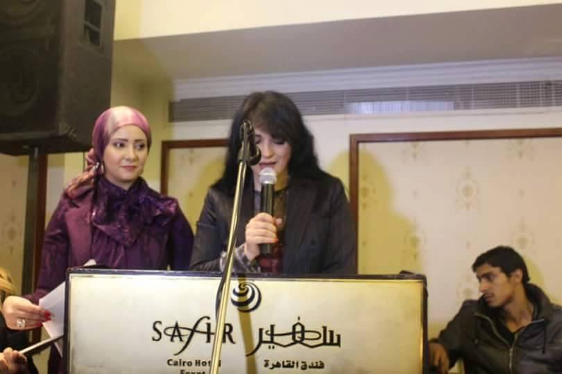 الإحتفال بعيد الأسرة العربية والأم العربية