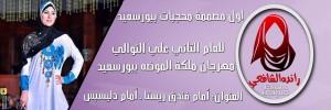 12999709_1012498922176929_2111997601_o