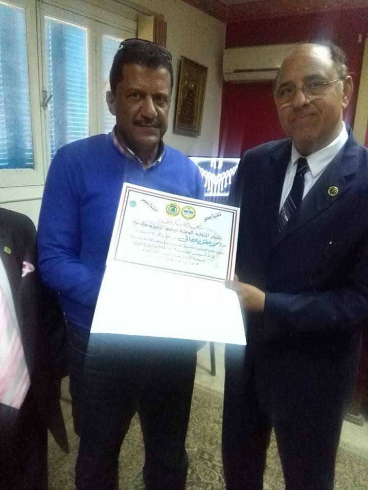 المنظمة المصرية لحقوق الإنسان تقوم بتكريم لقيادات التنفذية بمحافظة الإسماعيلية