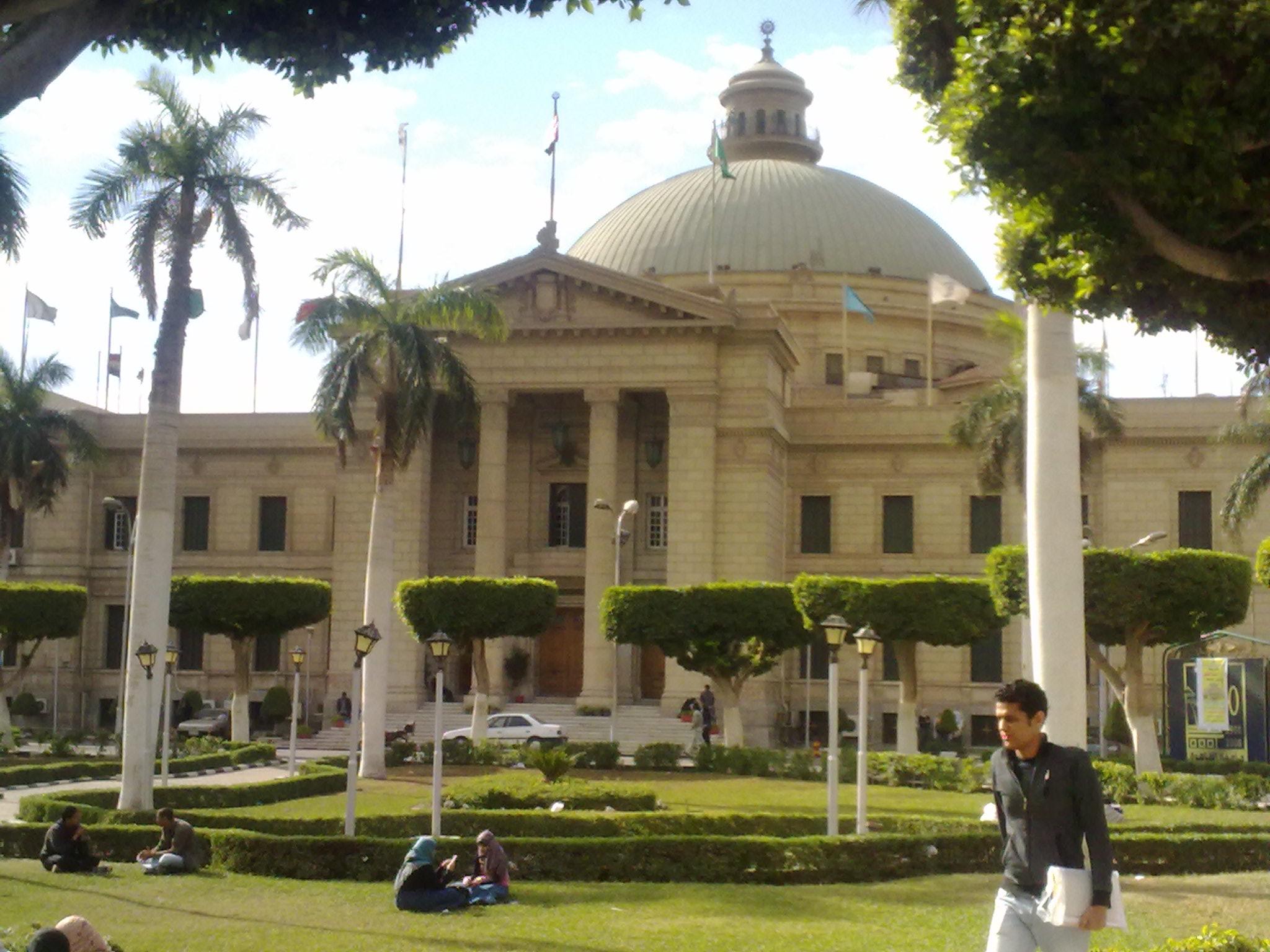 طلاب جامعة القاهرة بمؤتمر دولى لتصدى الإرهاب