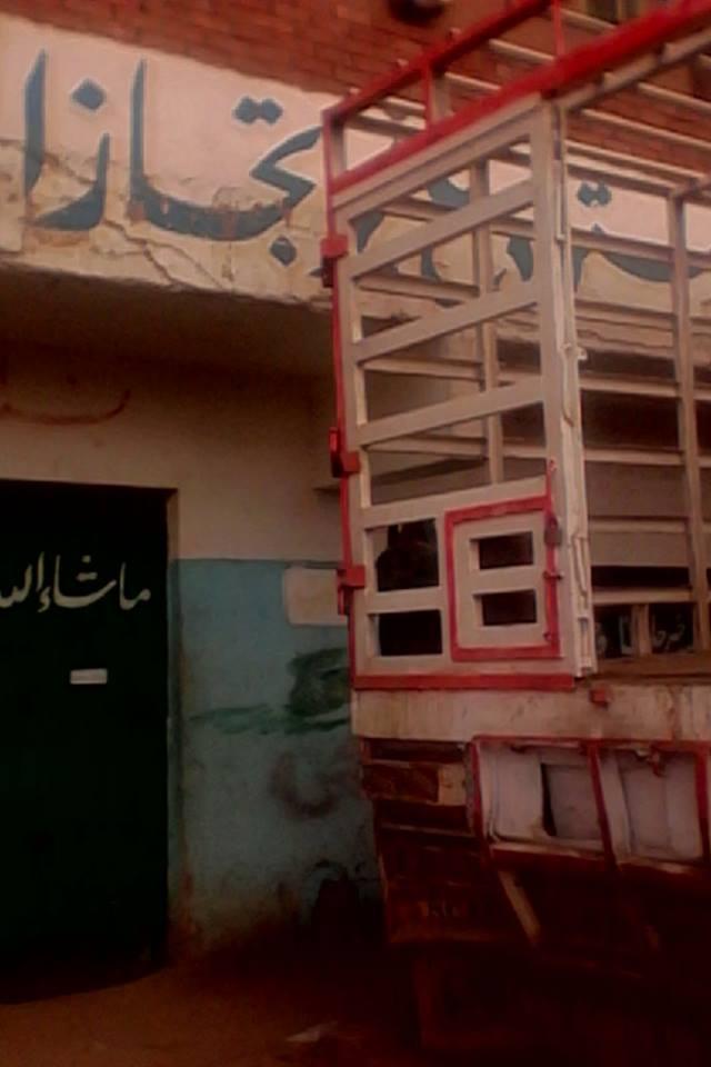 اختفاء اسطوانات الغاز بمحافظة الشرقية