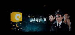 شاهد إعلان مسلسل7 أرواح مع خالد النبوي فى رمضان 2016