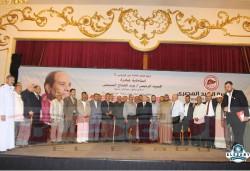 مبادرة السيد الرئيس عبد الفتاح السيسي لعلاج فيرس c لمليون مواطن سنويا بمؤسسة الكبد بفندق الماسه مدينة نصر