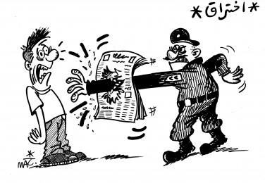 10664_caricature