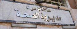 إحالة 5 أطباء و3 ممرضات بوحدة صحية للتحقيق في بني سويف