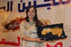 """حفل مؤسسة """" المنجزين العرب """" واختيار الدكتورة""""غادة عبد الرحيم""""كــ سفيرة للسعادة والخيرو العطاء"""" فى الوطن العربى"""
