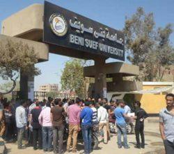 تجديد التعاقد مع 130 موظف للعمل بصفة مؤقتة بجامعة بنى سويف
