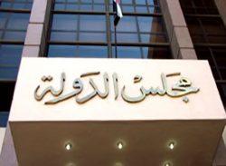 عاجل : تنظر محكمة القضاء اﻻداري لحسم كادر الصحفيين غداً