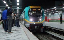 تعرف على مواعيد مترو الأنفاق خلال أيام عيد الفطر