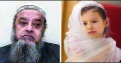 الشيخ العجوز قتل زوجته الطفلة ليلة زفافها بلا رحمة
