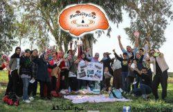 استضافة مدينة العقل مسابقة للانشطة الطلابية للجامعات المصرية
