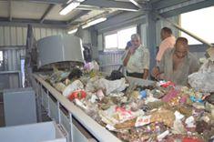 مصنع إعادة تدوير القمامة بمدينة المحلة
