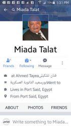 هاكر يسرق الصفحة الشخصية للفنان التشكيلي العالمي أحمد طايع ويعلن السرقة تصفية حسابات