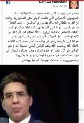 ردود أفعال عاصفة علي الطالبة الإخوانية الأولي علي الثانوية العامة التي سبت الرئيس السيسي علي قنوات الإخوان