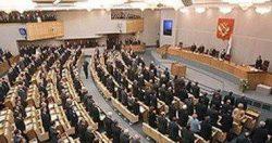 موسكو: مصر تشارك فى مراقبة الانتخابات البرلمانية الروسية