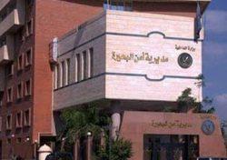 """مدير أمن البحيرة الجديد """" : عملت مأمور لقسم أبو حمص و مداهمة البؤر الإجرامية أهم أولوياتي"""