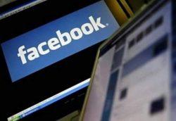 صورة فتاة على «فيسبوك» تٌشعل اشتباكات مسلحة