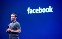 """فيسبوك"""" مهددة بدفع 5 مليارات دولار لتصحيح أوضاعها الضريبية ونقل حقوقها إلى إيرلندا"""