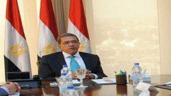 المالية: لا شروط لصندوق النقد على مصر والمشاورات لا تخرج عن برنامج الإصلاح