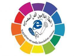 رابطة اعلاميين الفن المصري تقاطع اشتباك بسبب ماد سوليوشن