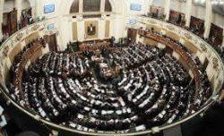 البرلمان يناقش اليوم قانون منع عمل من بلغوا سن الستين بالوظائف الحكومية