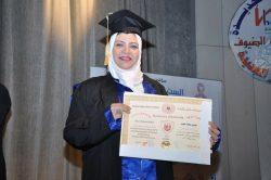 """منح الدكتور شيرين نجيب الدكتوراه الفخرية من أكاديمية """" كامبروج للعلوم والتكنولوجيا """""""