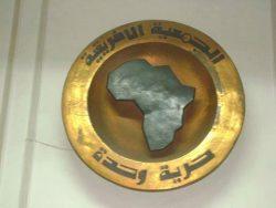 إقامة معرض الفن التشكيلى والخط العربى برعاية الجمعية الافريقية