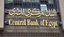 الإمارات تعلن إرسال وديعة مليار دولار لمصر تسدد على 6 سنوات