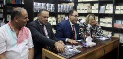 """توقيع كتاب """" عن العشق والثورة """" للكاتب الصحفي شريف عارف"""