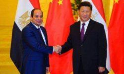 """الصين تعلن رسميا مشاركة """"السيسى"""" وزعماء ٢٥ دولة فى قمة مجموعة العشرين"""