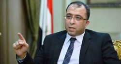 وزير التخطيط يعلن تثبيت كل التعاقدات المؤقتة للموظفين حتى 30 يونيو 2016