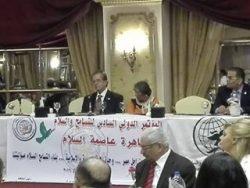 مؤتمر التسامح والسلام يهدف الى نشر ثقافه التعايش السلمي والحوار الاستراتيجية في المنظمات والمؤسسات الاقليميه والمحليه المعنية بالسلام