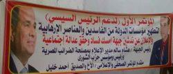 هشام سالم رئيس حزب الشورى يعقد مؤتمره الثانى : دعم الدولة فى مواجهة الفساد أمر حتمى