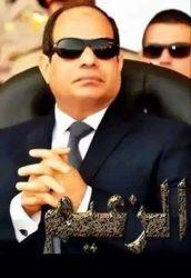 وزارة الخارجية الامريكية ترحب بالاصلاحات الاقتصادية المصرية