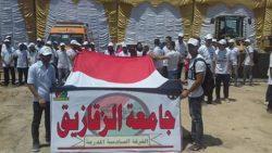 مشاركة شباب جامعة الزقازيق فى حملة حلوة يابلدي