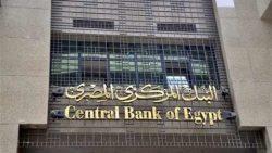 ضخ 120مليون دولار ببنوك السوق المحلي