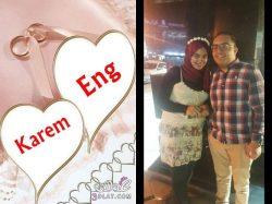 خطوبة الآنسة إنج صالح إلى الأستاذ كريم علاء