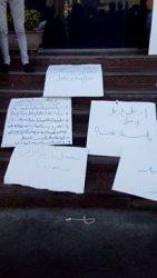 أضراب عمال شركة سبريا مصر بالعاشر من رمضان بالشرقية