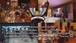 """حملة """"حماة الهاند ميد """" في بورسعيد في سبتمبر القادم"""