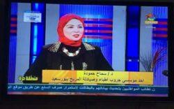 البنت زي الولد ماهيش كمالة عدد … الدكتورة البورسعيدية سماح حمودة قصة نجاح بنوتة مصرية