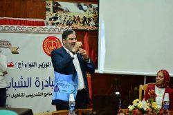 دورة القيادة والإتزان ببورسعيد  ضمن مبادرة الشباب شركاء التغيير برعاية الرئيس عبد الفتاح السيسي