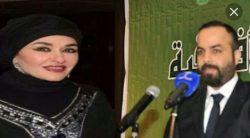 الوحدة العربية الافريقية تندد بمحاولة اغتيال علي جمعة الفاشلة.