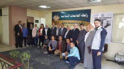 افتتاح المعرض الأول لرابطة الجامعات الاسلامية