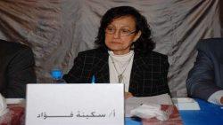 سكينة فؤاد:السيسي شدد على عدم تحمل الأكثر احتياجا تبعات قرض صندوق النقد