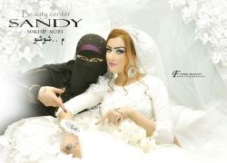 خبيرة التجميل البورسعيدية مدام شوشو : مايميزني استخدام ألوان الميك أب المريحة للعين