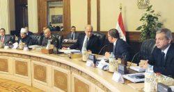 الحكومة: إجازة عيد الأضحى 5 أيام اعتبارا من الأحد 11 سبتمبر